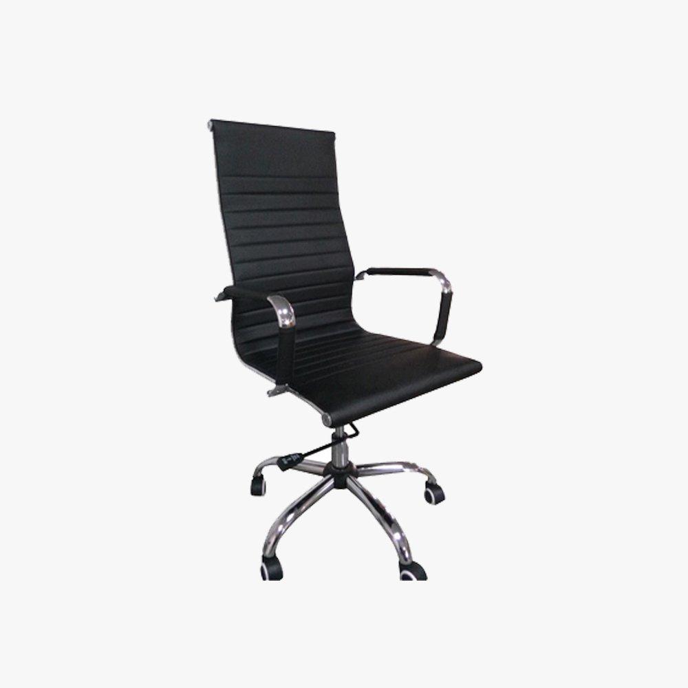 replica eames high back office chair u3 shop